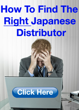 Japanese Distributors